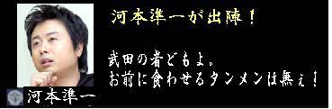 b0052588_17191724.jpg