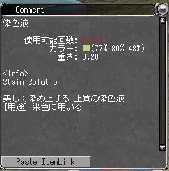 f0168089_111205.jpg