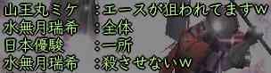 b0047293_21304377.jpg