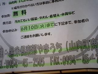 b0114493_11362961.jpg