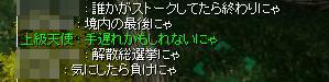 f0022793_1202688.jpg