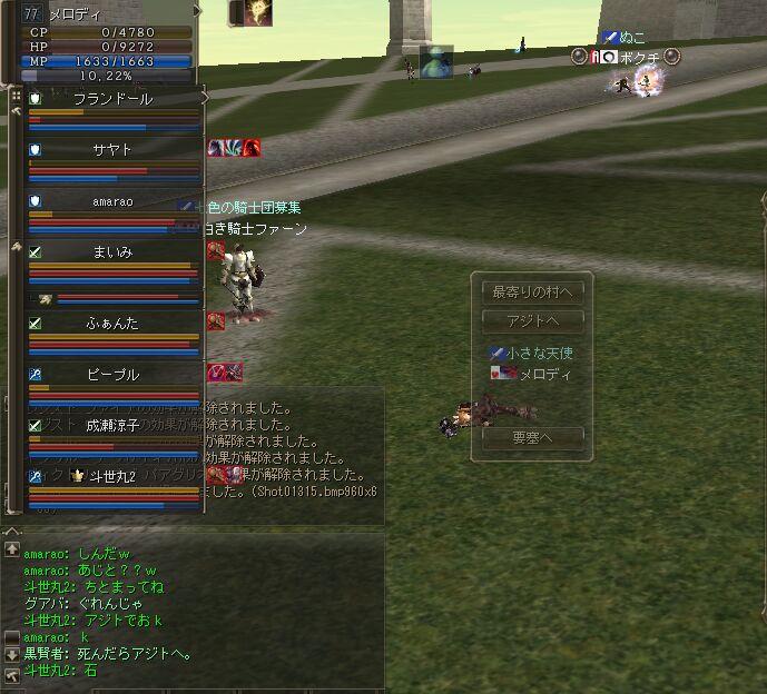 c0022896_005975.jpg