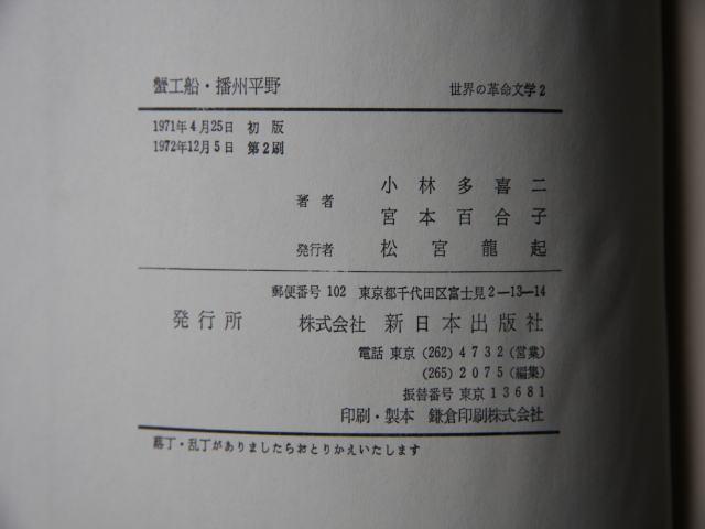 b0115497_627787.jpg