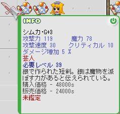 b0064907_154939.jpg