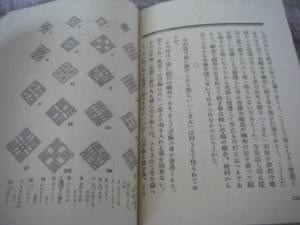 f0110014_23384594.jpg