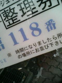 f0104633_1604593.jpg
