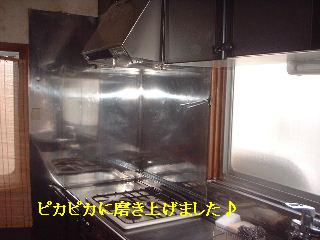 f0031037_17103565.jpg