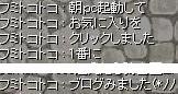 f0031049_7404056.jpg