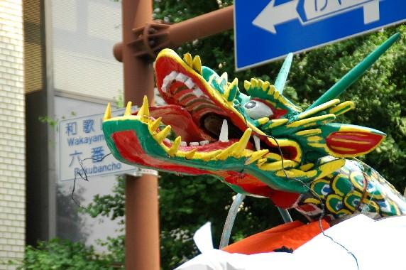 和歌山城天守閣再建50周年記念事業_b0093754_23402936.jpg