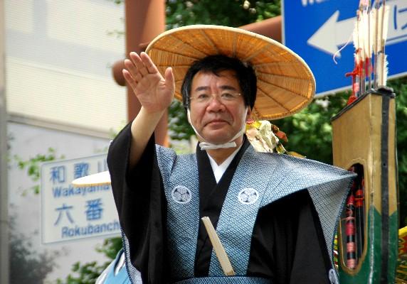和歌山城天守閣再建50周年記念事業_b0093754_23404250.jpg