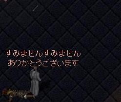 f0165558_843070.jpg