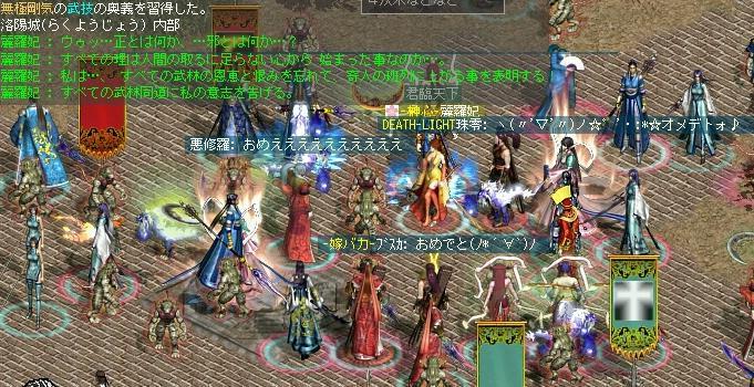 c0107459_2401963.jpg