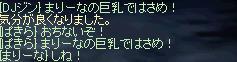 f0043259_9152527.jpg