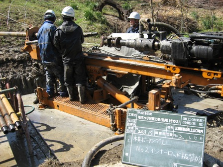 葉山町上山口で地すべり対策工事で横ボーリングをしました_c0110366_1254887.jpg