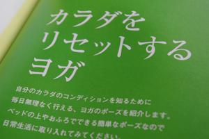 b0117170_12503512.jpg