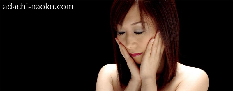足立直子さんのホームページ_f0088873_2038722.jpg