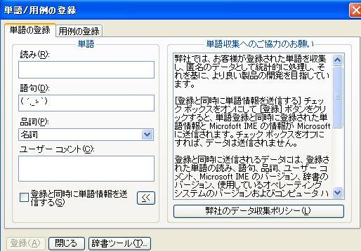 a0047175_2147492.jpg