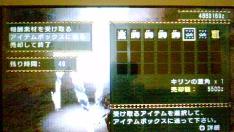 f0168780_1944650.jpg