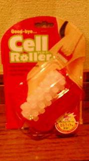 Cell Roller_a0059281_18294124.jpg
