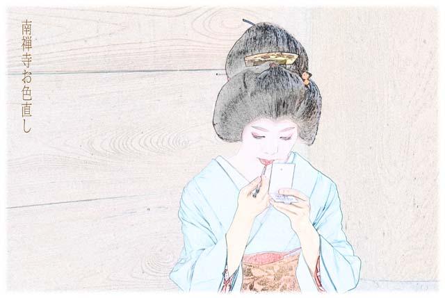 京都舞妓_c0122685_22294795.jpg