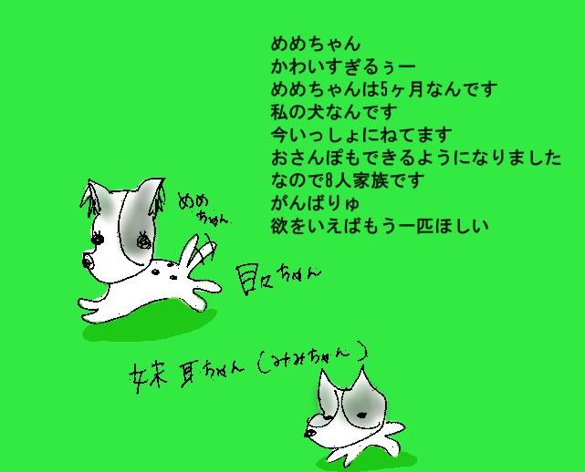 f0104393_10321750.jpg