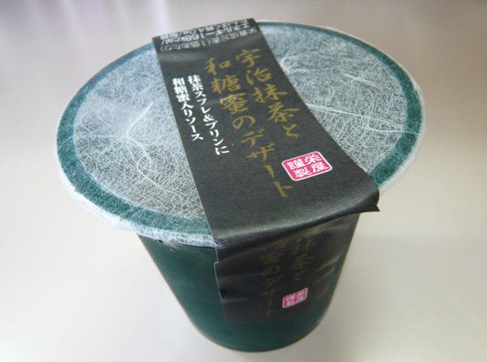 f0019610_1164581.jpg