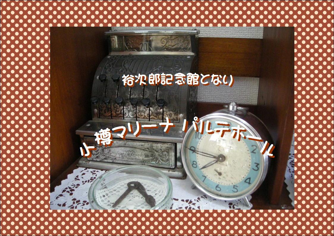 e0113915_2051032.jpg