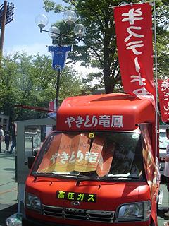 埼玉西武ライオンズ×中日ドラゴンズ_c0025217_1145280.jpg