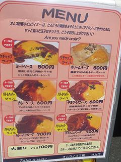 埼玉西武ライオンズ×中日ドラゴンズ_c0025217_11454391.jpg