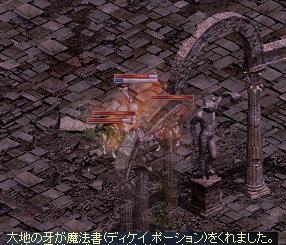f0101117_0122140.jpg