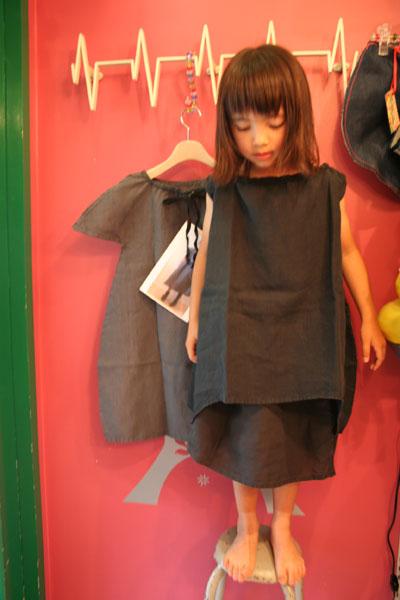 le vestiaire de jeanne collection ete 2008 vive la france. Black Bedroom Furniture Sets. Home Design Ideas