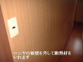 板壁の断熱材工事_f0031037_15464929.jpg
