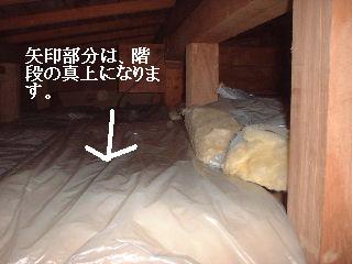 板壁の断熱材工事_f0031037_1550138.jpg