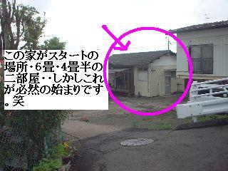 原点_f0031037_16443047.jpg