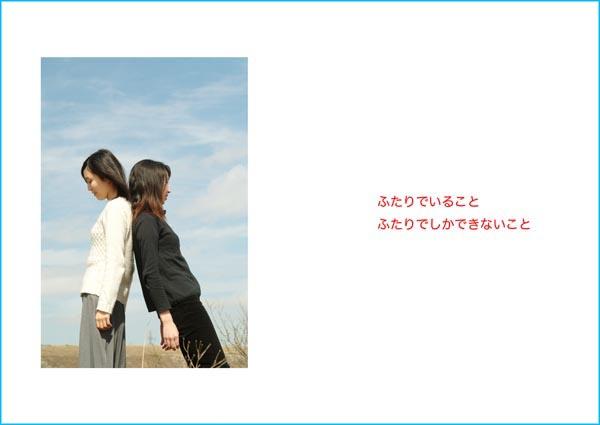 f0159642_19562787.jpg