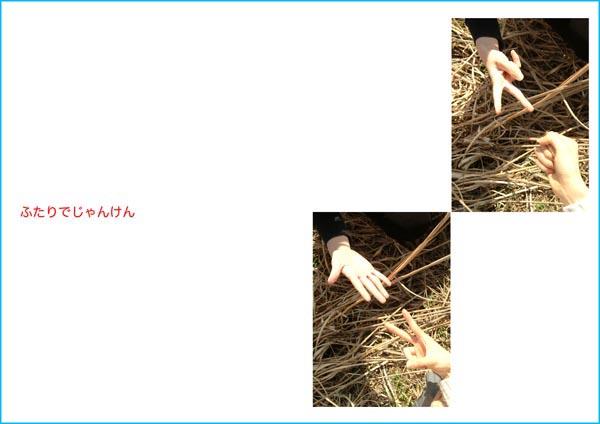 f0159642_1956369.jpg