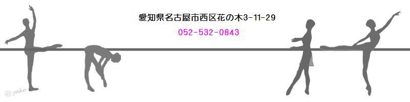 d0132565_22172273.jpg