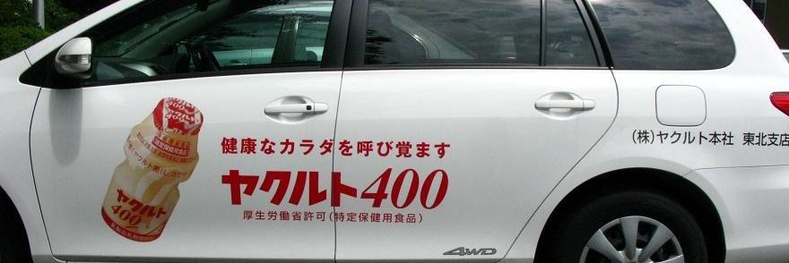 福島出張_c0129671_2355388.jpg