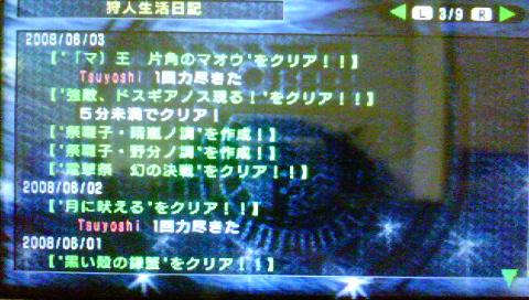 f0168780_1722354.jpg