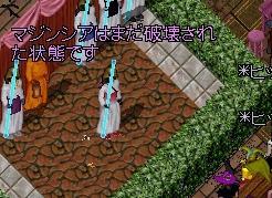 蕾(つぼみ)_e0068900_1512686.jpg