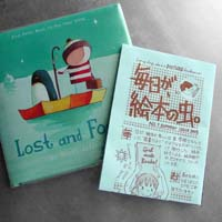 For Oliver Jeffers Lovers(毎日が、絵本の虫。)_d0137603_14574958.jpg