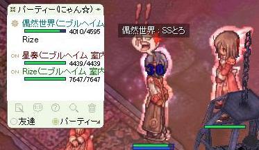 f0058111_320748.jpg