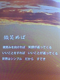 f0015517_1230589.jpg