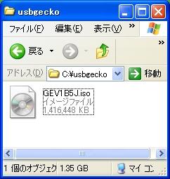 b0030122_1135865.jpg