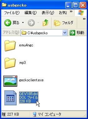 b0030122_1215287.jpg