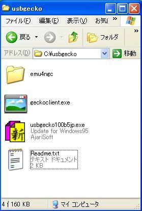 b0030122_131752.jpg