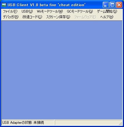 b0030122_13439.jpg