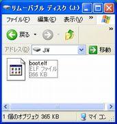b0030122_23172540.jpg