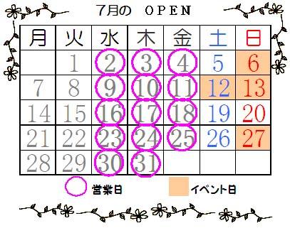 b0132427_1611711.jpg