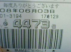 f0065228_19354979.jpg